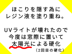 工程⑤-1