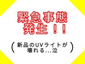 工程④-4
