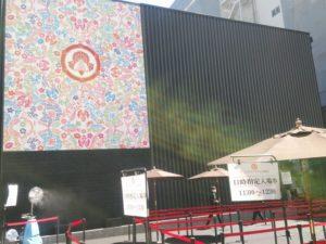 アートアクアリウム美術館の建物