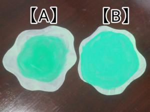 プラバンのバブルスライム実験工程 ②