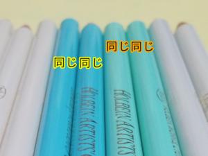 ホルベインの色鉛筆 ③