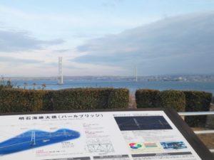 淡路サービスエリアから見た明石海峡大橋