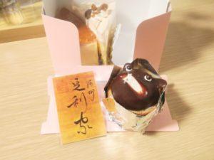 森行朝日堂のケーキ
