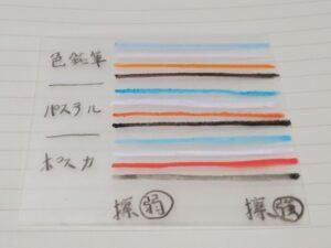 紙やすりによるプラバン修正実験 ①