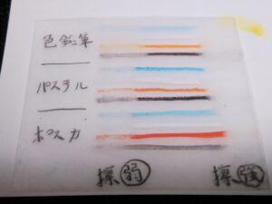 紙やすりによるプラバン修正実験 ②