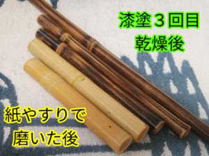 カシュ―漆の刷毛塗り3回目(紙やすり後)