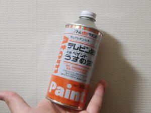 テレピン油