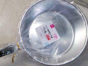ダイソーの150円の鍋(標本ふやかし用)