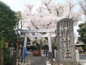 大田区の御嶽神社