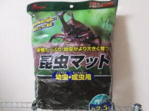キャンドゥの昆虫マット