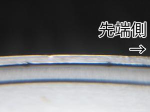 ダイソーのフェルティングニードル ②