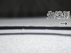 松野工業のフェルティングニードル ②