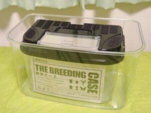 コーナンの「THE BREEDING CASE」①