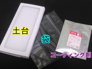 ダイソーの昆虫標本キット(300円)②