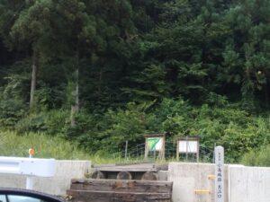 飛騨の小島城
