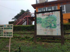 猿倉城の看板